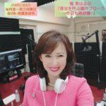 橘美はる♡本日7日はラジオ放送です~~