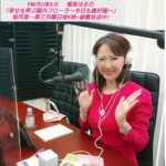 橘美はる♡本日4日はラジオ放送です~~