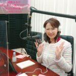 橘美はる♡本日18日はラジオ放送です~~