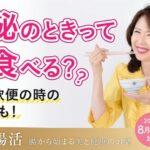 橘美はる♡本日16日はラジオ放送です~~